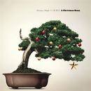 A Christmas Song/Monkey Majik + 小田和正