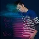 Right Now/Voice/三浦大知