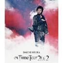 "DAICHI MIURA ""exTime Tour 2012""/三浦大知"