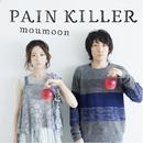 PAIN KILLER/moumoon