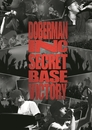 SECRET BASE -VICTORY-/DOBERMAN INC