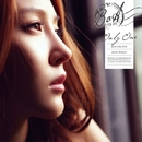 Only One/BoA