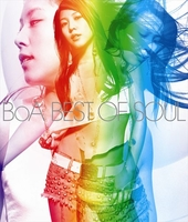 LA・LA・LA LOVE SONG (BoA w/z SOUL'd OUT)