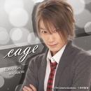 cage/小林正典