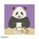バンブー・ランデヴー/メイメイ(CV:花澤香菜)