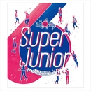 SPY/SUPER JUNIOR