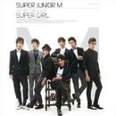 SUPER GIRL/SUPER JUNIOR-M