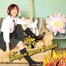 JURIAN BEAT CRISIS/川上ジュリア(JURIAN BEAT CRISIS)