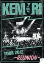 TOUR 2012 ~REUNION~/KEMURI