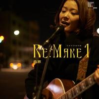 Megumi Mori Soul Song's BOOK