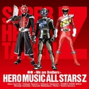 蒸着 ~We are Brothers~/Hero Music All Stars