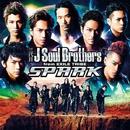 SPARK/三代目 J Soul Brothers