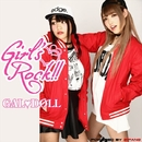 Girl's Rock!!/GAL DOLL