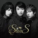 StarS/StarS