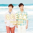 OCEAN/東方神起
