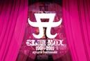 A CLIP BOX 1998-2011 (vol.1)/浜崎あゆみ