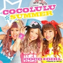 COCOLULU☆SUMMER/COCO★GIRL