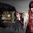 BEST OF THE BEST vol.1 ―MILD―/GACKT