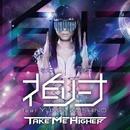 Take Me Higher/花リーナ feat. YUMA KOSHINO