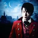 ファンタスティック城の怪人(except ホラー定食)/及川光博&THE FANTASTIX