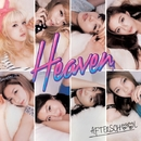 Heaven/AFTERSCHOOL