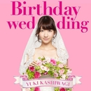 Birthday wedding/柏木由紀