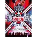 "EXILE LIVE TOUR 2013 ""EXILE PRIDE""/EXILE"