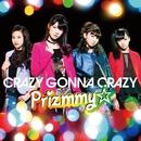CRAZY GONNA CRAZY/Prizmmy☆