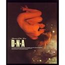 D・N・A/Janne Da Arc