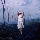 GAIA/Janne Da Arc