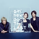 girl next door THE LAST ~UPPER & BALLAD SELECTION~/girl next door
