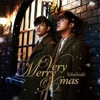 Very Merry Xmas
