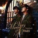 Very Merry Xmas/東方神起