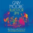 ブルース・フォー・ジミ/ジミ・ヘンドリックスに捧ぐ/Gary Moore