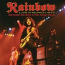 レインボー~ライヴ・イン・ミュンヘン 1977/Rainbow