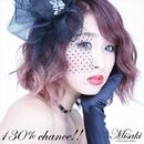 130% chance!!/Misaki