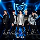 Break up/U-KISS