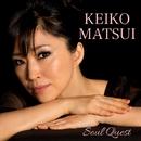 Soul Quest/松居慶子