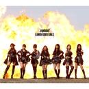 exploded  Type A/KAMEN RIDER GIRLS