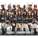 exploded/仮面ライダーGIRLS