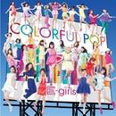 COLORFUL POP/E-girls