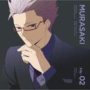 TVアニメ『ハマトラ』キャラクターファイルシリーズ File-02 ムラサキ/ムラサキ(CV.羽多野渉)