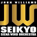 JW~ジョン・ウィリアムズ 吹奏楽ベスト!/金聖響
