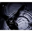 Reverb/黒夢
