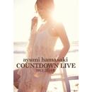ayumi hamasaki COUNTDOWN LIVE 2013-2014 A/浜崎あゆみ