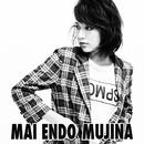 MUJINA/遠藤舞