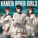 Break the shell (TYPE C)/KAMEN RIDER GIRLS