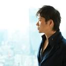 LOVE/TSUYOSHI