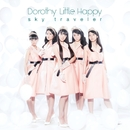 sky traveler/DOROTHY LITTLE HAPPY