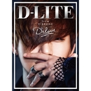 D'slove/D-LITE (from BIGBANG) feat. 葉加瀬太郎